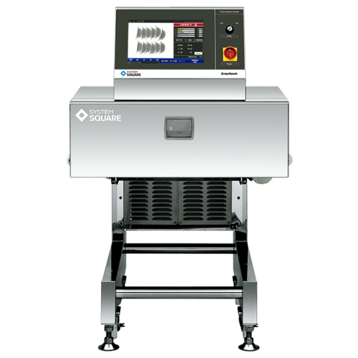 system-square-x ray SX2554W Type